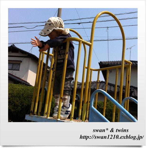 b0241161_14205883.jpg