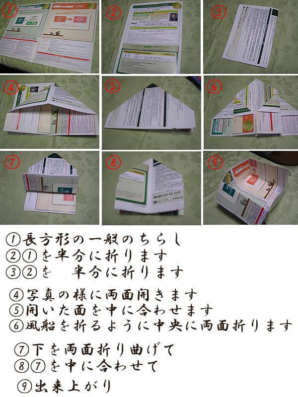b0089062_2261388.jpg