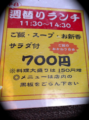 a0032763_19503435.jpg