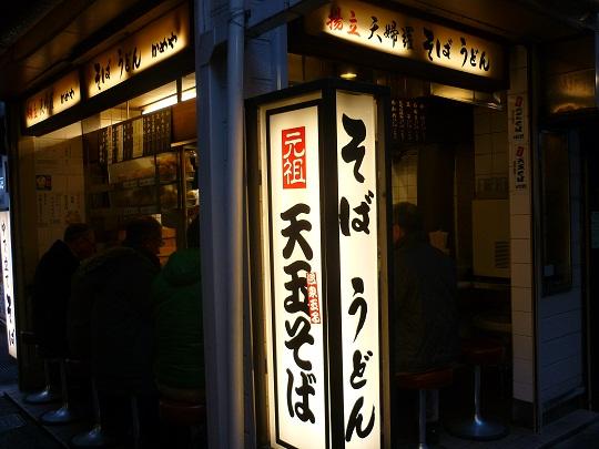 新宿で_d0105967_2232512.jpg