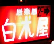 大阪_f0164669_20154419.jpg