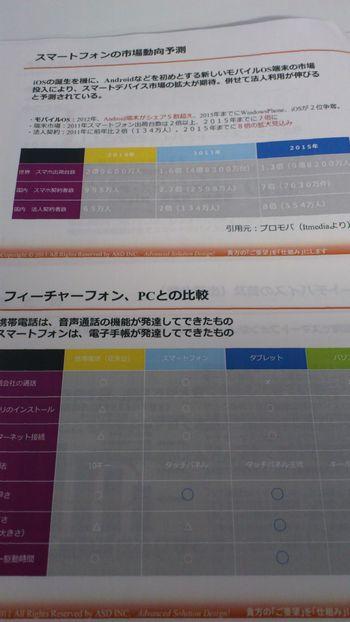 b0237675_18443581.jpg