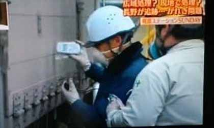 首長逮捕??瓦礫の放射能評価・・・データに基づいて考える 武田邦彦 + 殺人狂時代_c0139575_3212932.jpg
