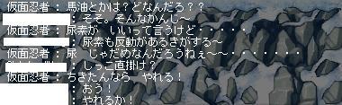 f0095185_7502474.jpg