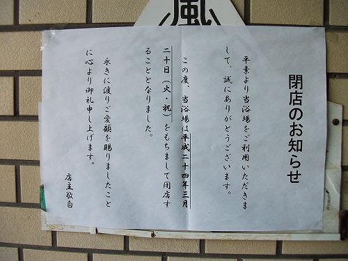 f0097493_20113313.jpg
