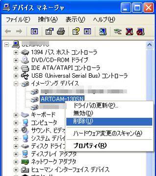 c0164695_17453854.jpg