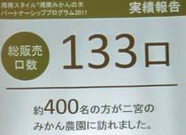 c0220597_23152498.jpg