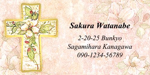 私たちって桜好き!(?)_d0225198_9382126.jpg