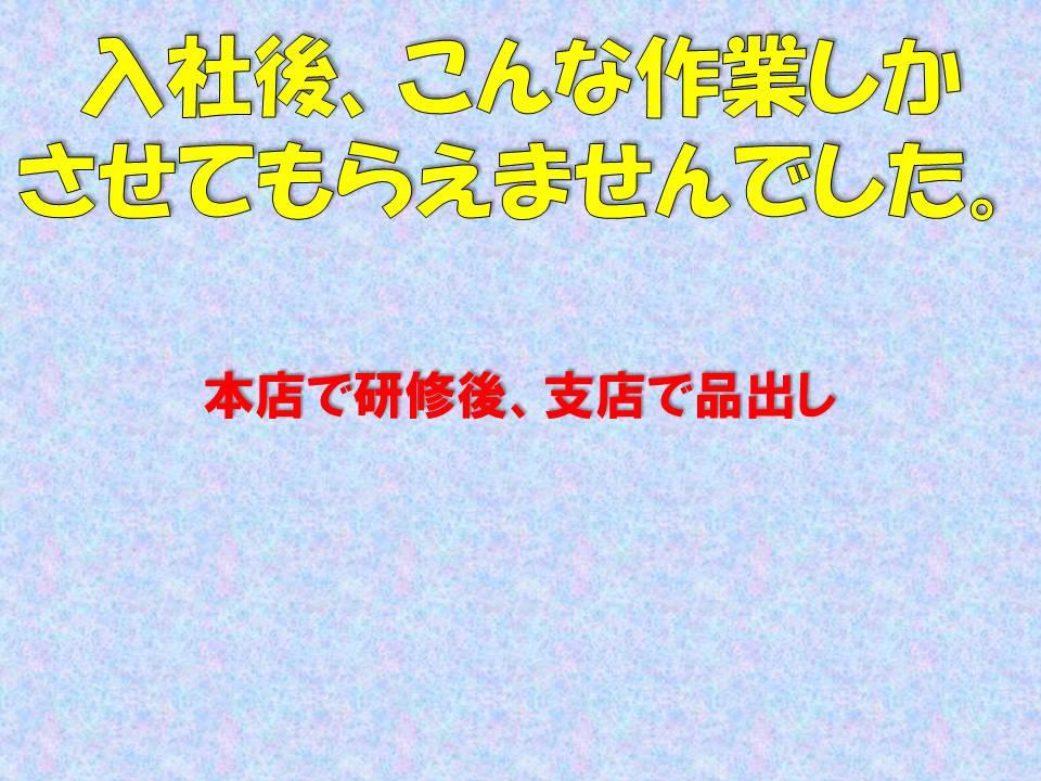 f0070004_13194548.jpg