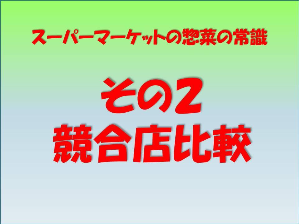 f0070004_13205238.jpg
