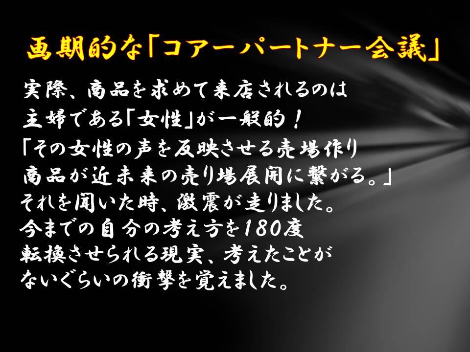 f0070004_1344898.jpg