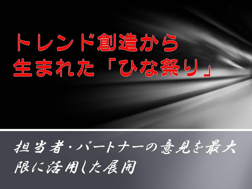 f0070004_1353416.jpg