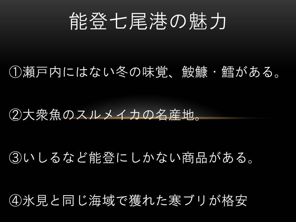 f0070004_1362121.jpg
