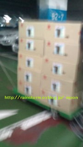 c0047605_6582188.jpg