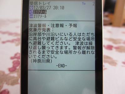 d0224712_8423476.jpg