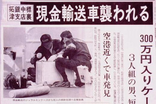 2012年3月28日(水):サイタサイタ![中標津町郷土館]_e0062415_1730767.jpg