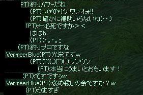 d0084316_10222065.jpg