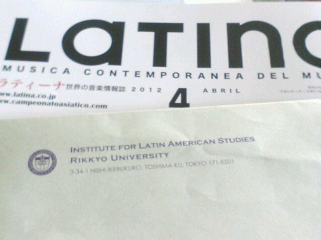 立教大学ラテンアメリカ研究所_b0032617_1440660.jpg