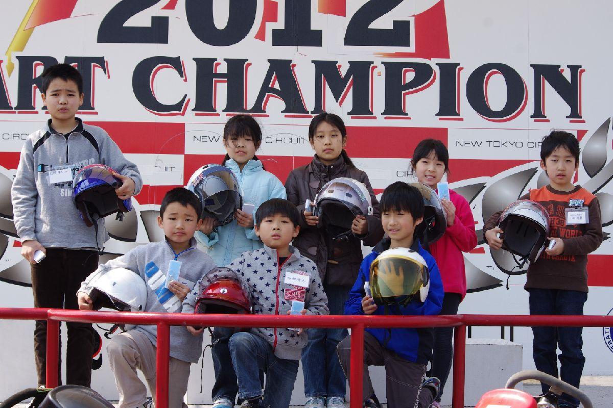 【ジュニア教室】JAFカート体験教室【2012.3.28】_c0224820_1510339.jpg