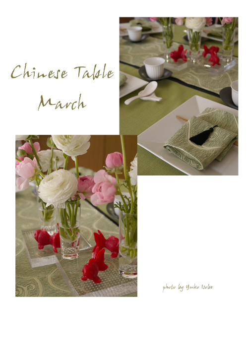 Chinese Table_a0169924_9354056.jpg