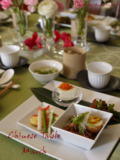 Chinese Table_a0169924_9412569.jpg