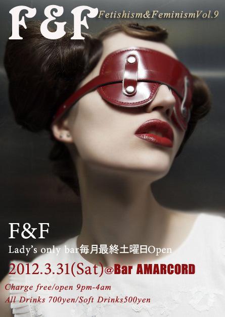 今週末はF&F!_b0171831_0341478.jpg