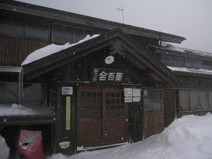 3月の山小屋滞在_e0155231_16144121.jpg