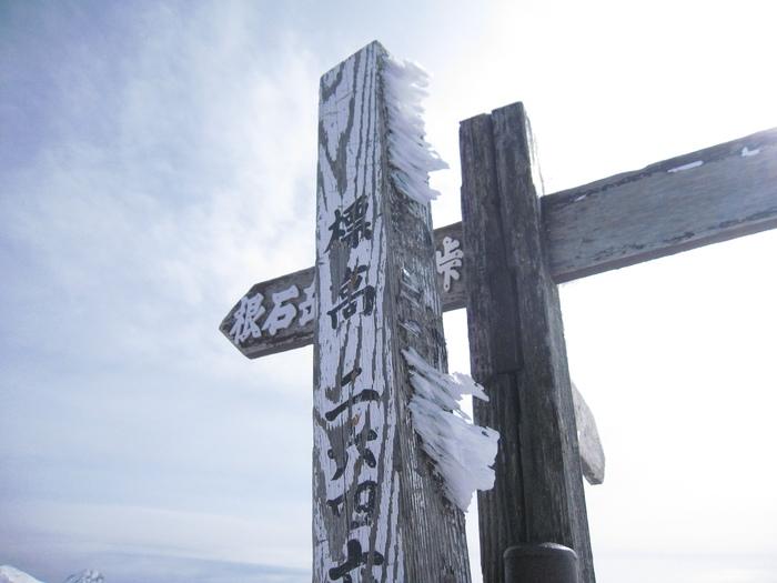 東天狗岳登頂ー_e0155231_19213157.jpg