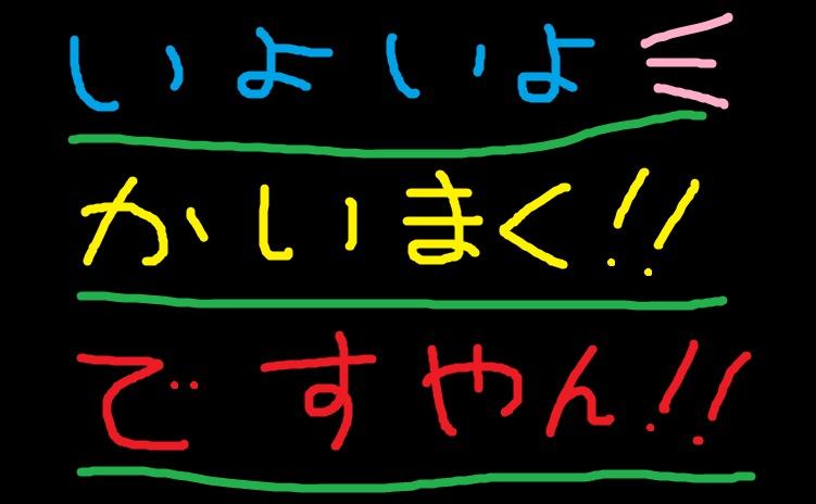 f0056935_041740.jpg