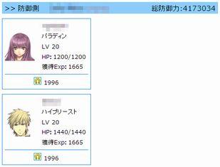 f0101240_138554.jpg