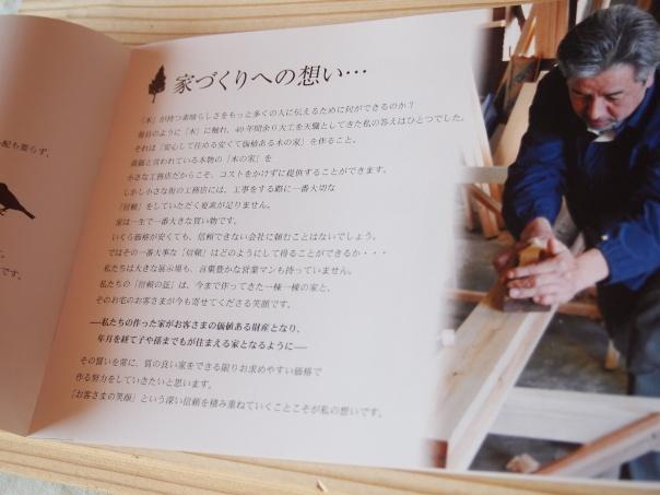 冊子完成☆_c0152341_8445713.jpg