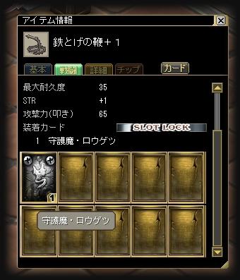 b0002644_0291589.jpg