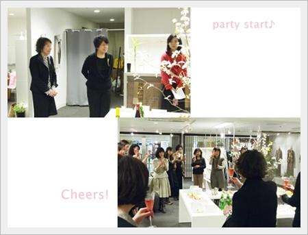 修了パーティー2012 レポート ~パーティー編_d0217944_2229392.jpg