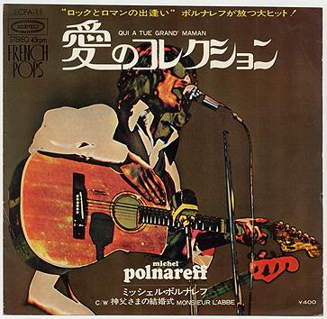 ミッシェル・ポルナレフ 全シングル アルバム_d0022648_11215677.jpg