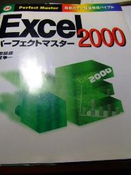 d0150949_2003350.jpg