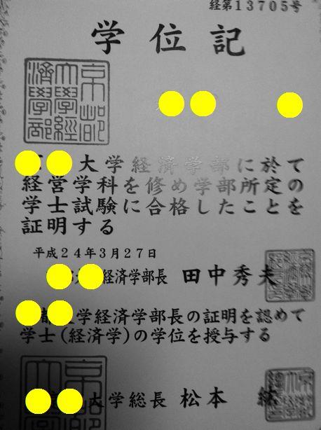 f0053952_1856397.jpg