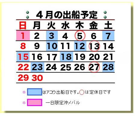 f0214557_18205814.jpg