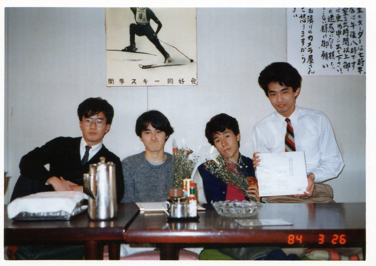 1984年3月26日 KGU卒業式 : あど...