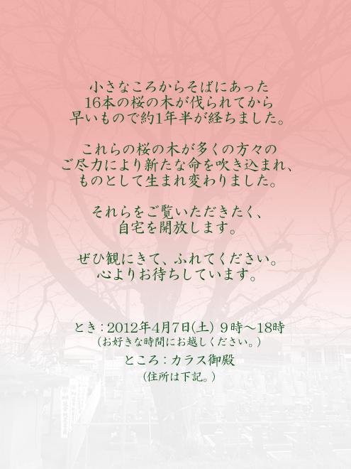f0203061_14152339.jpg