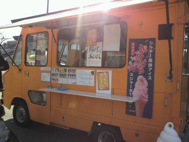 よろず屋Gキッチンカー&A.G.Cafe(エージーカフェ)_b0129362_2123262.jpg