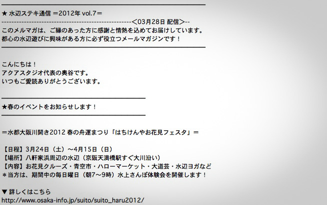 b0113063_15435443.jpg
