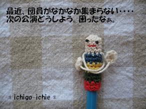 f0233869_7243280.jpg