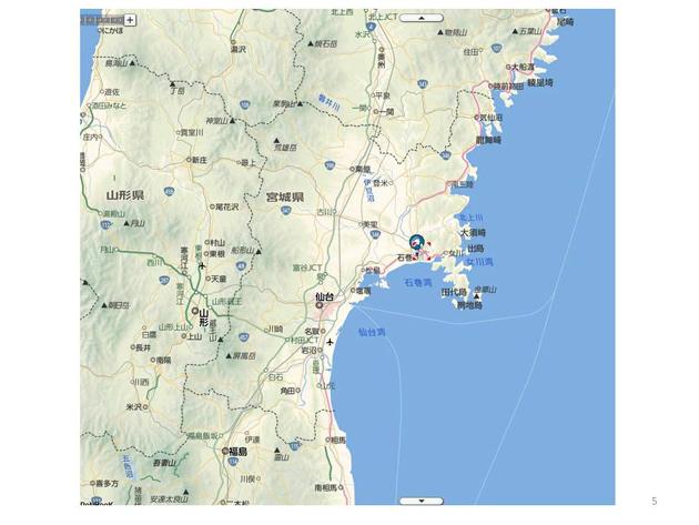 防災講演1:首都圏も津波が危ない!_e0171573_072172.jpg