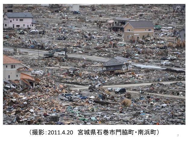 防災講演1:首都圏も津波が危ない!_e0171573_075293.jpg