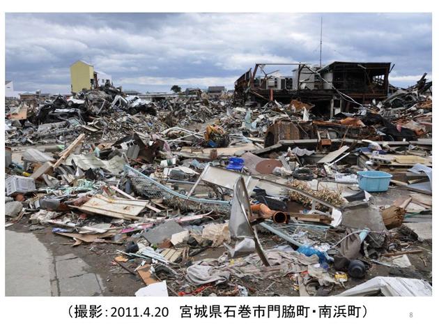 防災講演1:首都圏も津波が危ない!_e0171573_08813.jpg