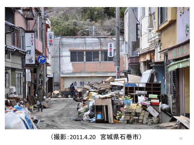 防災講演1:首都圏も津波が危ない!_e0171573_09647.jpg