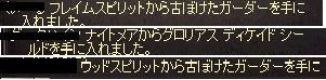 c0234574_1171128.jpg