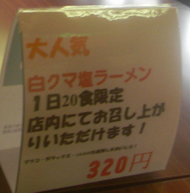 b0014576_55579.jpg