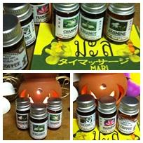 มะลิ Thai massage   Jasmine flower _d0144077_8292811.jpg