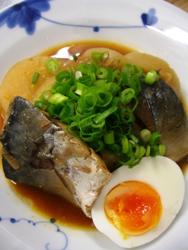 3/28晩ごはん:真サバの韓国風煮付け_a0116684_18481987.jpg